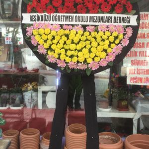 Ankara Karşıyaka Mezarlık Camii'ne Çelenk | Ankara Çiçek ...